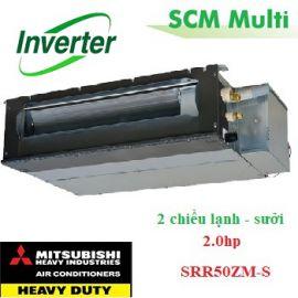 Dàn lạnh giấu trần nối ống gió Multi 2hp SRR50ZM-S